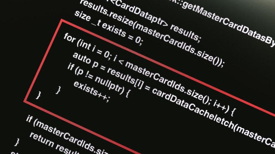 組み込みソフトとアプリケーションソフトの違い
